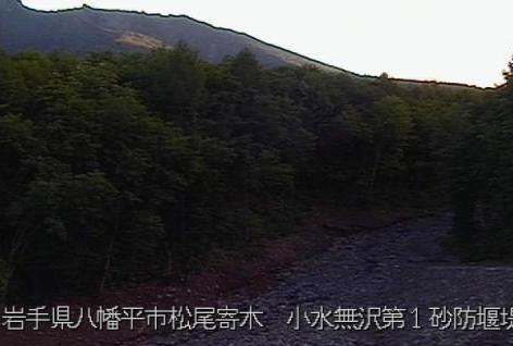 岩手山小水無沢ライブカメラは、岩手県八幡平市松尾寄木の小水無沢に設置された岩手山が見えるライブカメラです。