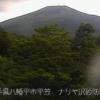 岩手山ナリヤ沢ライブカメラ(岩手県八幡平市平笠)