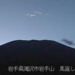岩手山馬返しライブカメラ(岩手県滝沢市滝沢)