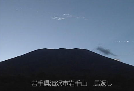 岩手山馬返しライブカメラは、岩手県滝沢市滝沢の馬返しに設置された岩手山が見えるライブカメラです。