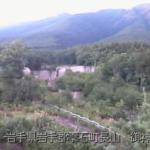 岩手山御神坂ライブカメラ(岩手県雫石町長山)