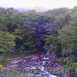 岩手山有根沢ライブカメラ(岩手県雫石町長山)