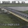 岩木川津軽大橋ライブカメラ(青森県つがる市豊富町)