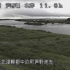 岩木川芦野堰ライブカメラ(青森県中泊町芦野)