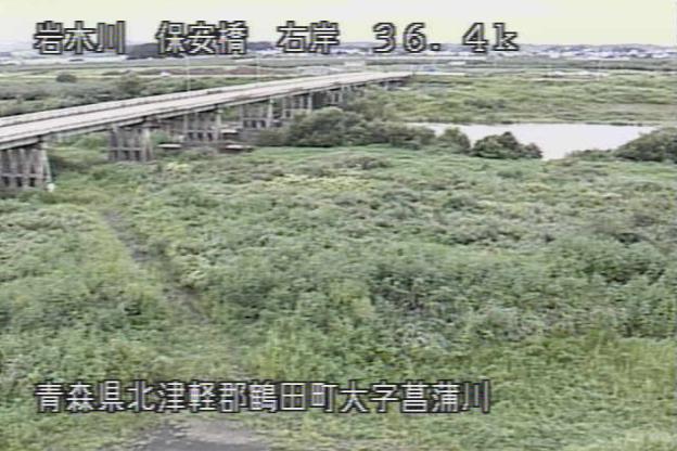 岩木川保安橋ライブカメラは、青森県鶴田町菖蒲川の保安橋に設置された岩木川が見えるライブカメラです。