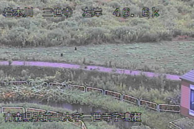 岩木川三世寺ライブカメラは、青森県弘前市の三世寺に設置された岩木川が見えるライブカメラです。