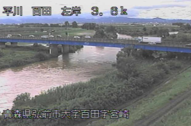 平川百田ライブカメラは、青森県弘前市の百田に設置された平川・国道7号(羽州街道)・平川橋が見えるライブカメラです。