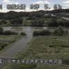 馬淵川根城大橋ライブカメラ(青森県八戸市尻内町)