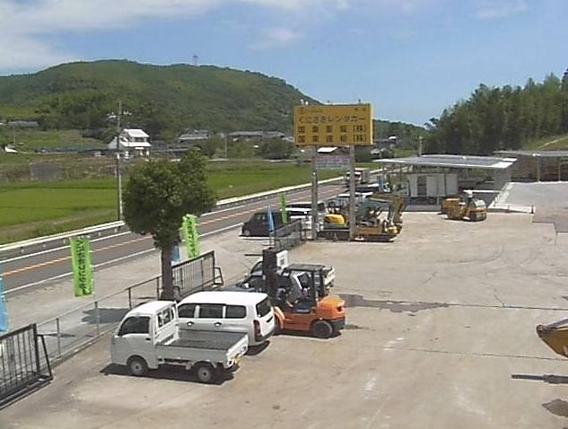 国東重販本社第1ライブカメラは、大分県杵築市狩宿の国東重販本社に設置された建設機械・国道213号(杵築沿海路)が見えるライブカメラです。