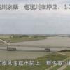 名取川名取川橋右岸上流ライブカメラ(宮城県名取市閖上)