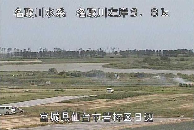 名取川日辺ライブカメラは、宮城県仙台市若林区の日辺に設置された名取川が見えるライブカメラです。
