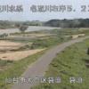 名取川袋原水位観測所ライブカメラ(宮城県仙台市太白区)