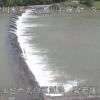 広瀬川愛宕堰ライブカメラ(宮城県仙台市太白区)
