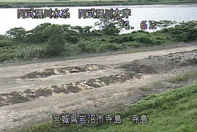 阿武隈川寺島ライブカメラは、宮城県岩沼市の寺島に設置された阿武隈川が見えるライブカメラです。