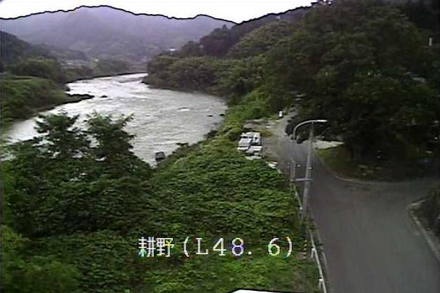 阿武隈川耕野ライブカメラは、宮城県丸森町の耕野に設置された阿武隈川が見えるライブカメラです。