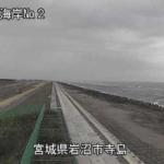 蒲崎海岸第2ライブカメラ(宮城県岩沼市寺島)