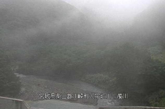濁川川崎町前川ライブカメラは、宮城県の川崎町前川上流に設置された濁川が見えるライブカメラです。