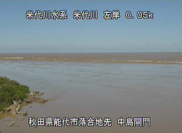 米代川中島閘門ライブカメラは、秋田県能代市落合の中島閘門に設置された米代川が見えるライブカメラです。