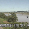 米代川米代新橋ライブカメラ(秋田県能代市扇田)