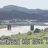 米代川米白橋ライブカメラ(秋田県能代市二ツ井町)