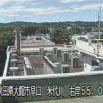 米代川外川原橋ライブカメラ(秋田県大館市早口)