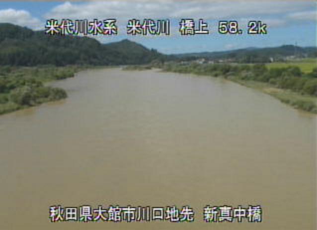米代川新真中橋ライブカメラは、秋田県大館市川口の新真中橋(新真中橋水質観測所)に設置された米代川が見えるライブカメラです。