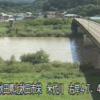 米代川栄橋ライブカメラ(秋田県北秋田市栄)