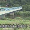 米代川琴音橋ライブカメラ(秋田県能代市二ツ井町)