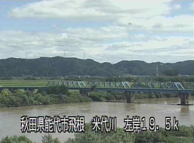 米代川富根橋ライブカメラは、秋田県能代市二ツ井町の富根橋に設置された米代川が見えるライブカメラです。