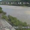米代川二ツ井水位観測所ライブカメラ(秋田県能代市二ツ井町)