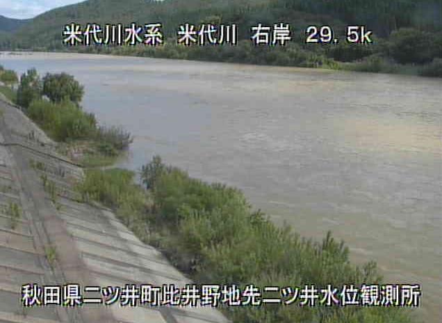 米代川二ツ井水位観測所ライブカメラは、秋田県能代市二ツ井町の二ツ井水位観測所に設置された米代川が見えるライブカメラです。