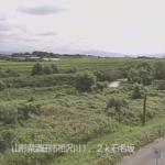 相沢川石名坂ライブカメラ(山形県酒田市石名坂)