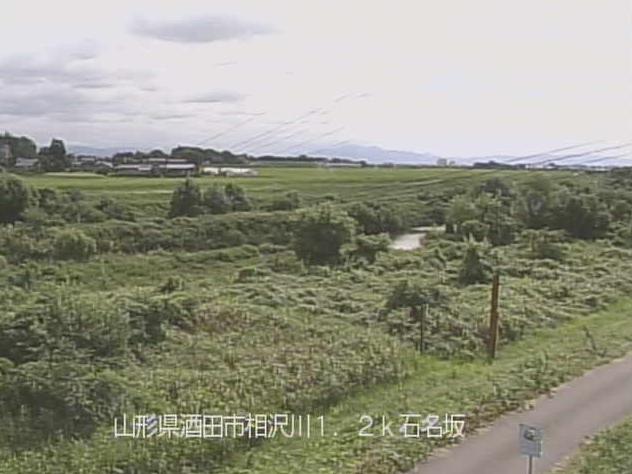 相沢川石名坂ライブカメラは、山形県酒田市の石名坂に設置された相沢川が見えるライブカメラです。