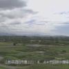 最上川竹田排水機場ライブカメラ(山形県酒田市中牧田)