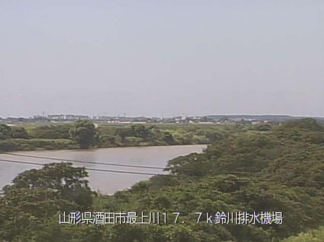最上川鈴川排水機場ライブカメラは、山形県酒田市山寺の鈴川排水機場に設置された最上川が見えるライブカメラです。