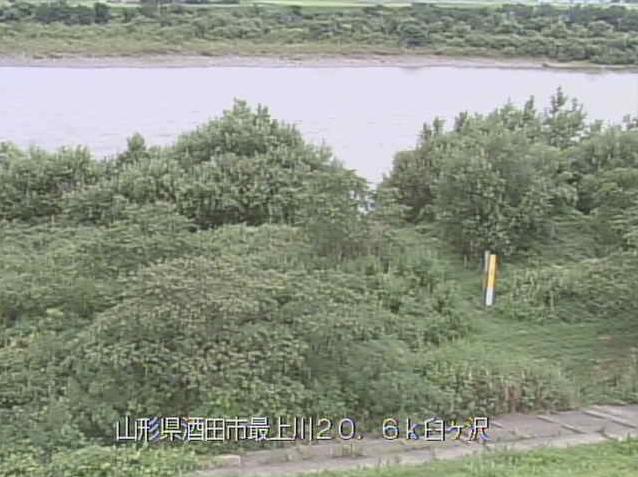 最上川臼ヶ沢ライブカメラは、山形県酒田市の臼ヶ沢に設置された最上川が見えるライブカメラです。