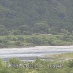 最上川東興野ライブカメラ(山形県庄内町狩川)