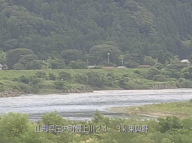 最上川東興野ライブカメラは、山形県庄内町狩川の東興野に設置された最上川が見えるライブカメラです。