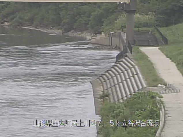 最上川立谷沢川合流点ライブカメラは、山形県庄内町清川の立谷沢川合流点に設置された最上川が見えるライブカメラです。