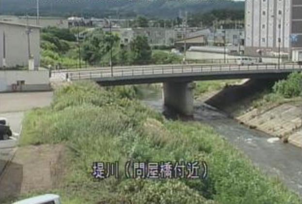 堤川問屋橋ライブカメラは、青森県青森市問屋町の問屋橋付近に設置された堤川が見えるライブカメラです。