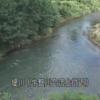堤川牛館川合流点ライブカメラ(青森県青森市牛館)