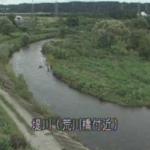 堤川荒川橋ライブカメラ(青森県青森市金浜)