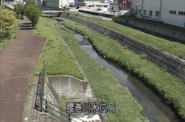 腰巻川腰巻川水位局ライブカメラは、青森県弘前市高田の腰巻川水位局に設置された腰巻川が見えるライブカメラです。