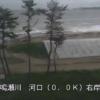 鳴瀬川河口ライブカメラ(宮城県東松島市野蒜)