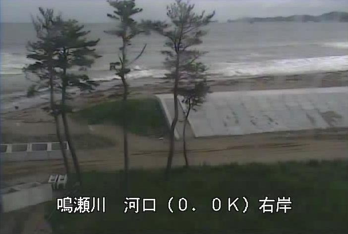 鳴瀬川河口ライブカメラは、宮城県東松島市野蒜の鳴瀬川河口に設置された鳴瀬川が見えるライブカメラです。