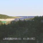 赤川河口ライブカメラ(山形県酒田市)
