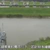 吉田川若針排水樋管ライブカメラ(宮城県東松島市川下)