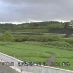 江合川涌谷大橋ライブカメラ(宮城県涌谷町立町)