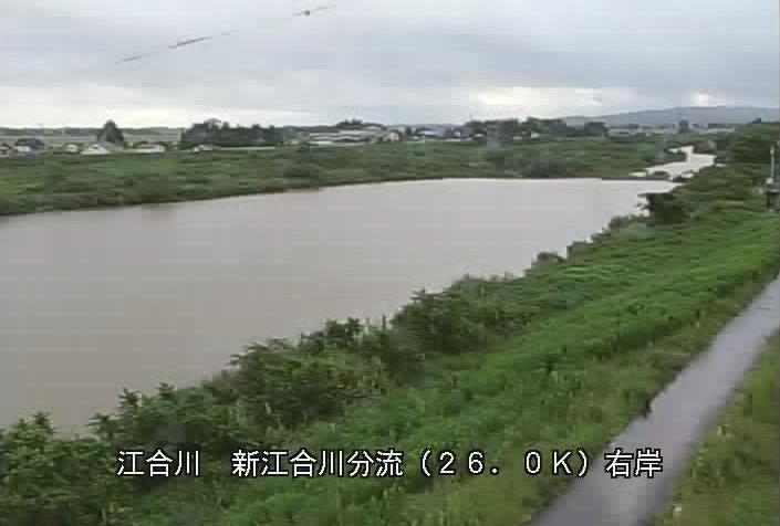 江合川新江合川分流ライブカメラは、宮城県大崎市古川渕尻の新江合川分流に設置された江合川が見えるライブカメラです。