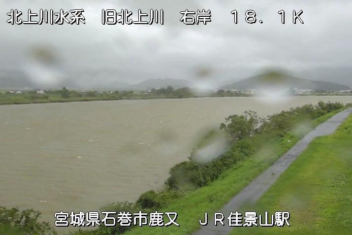 旧北上川佳景山駅ライブカメラは、宮城県石巻市鹿又のJR佳景山駅付近に設置された旧北上川が見えるライブカメラです。